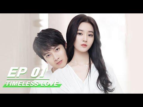 【FULL】Timeless Love EP01 (Starring Xu Yi Yang, Chen You Wei) | 时光与你,别来无恙 | iQiyi