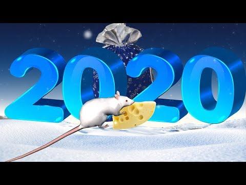 С НОВЫМ 2020 ГОДОМ! Год белой крысы #ПОЗИТИВдлядрузей