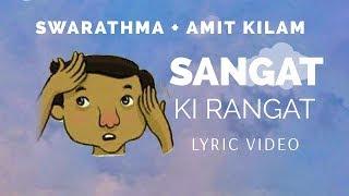 Sangat Ki Rangat | Swarathma | Amit Kilam | Animated Lyric Video | Full Song