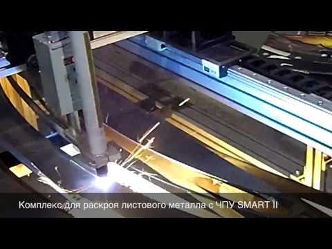 Видео Раскрой листового металла оцинковка