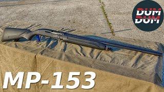 Baikal MP-153 opis puške (gun review, eng subs)