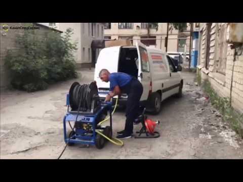 Прочистка канализации в Саратове