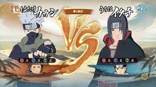 Naruto Shippuden: Ultimate Ninja Storm 4 - Kakashi Gameplay