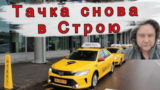 Фото Яндекс Такси я Снова вышел на Линию и Тачка на Полном Ходу!!!//Рабочие Будни Таксиста