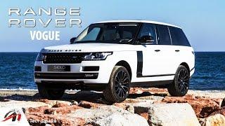 Range Rover VOGUE Test Drive/Тест Драйв * 2016*(, 2016-11-18T17:45:05.000Z)