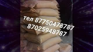 видео Цемент Евроцемент М400 Д-20 50 кг