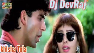Hindi dj remix
