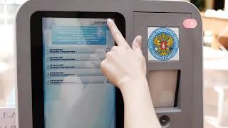 Смотреть видео Презентация цифрового участка для голосования комсомольчан в Москве 8 сентября 2019 онлайн
