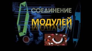 Клуб ОРИГАМИ. ВИДЕОУРОК (ПЕРВЫЙ) Изготовление треугольного модуля