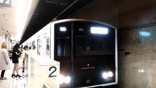 【福岡市営地下鉄】305系普通西唐津行き6両編成天神駅発車