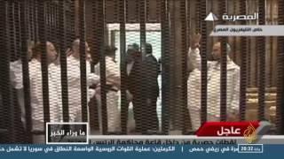 النقض تلغي إعدام مرسي بقضية