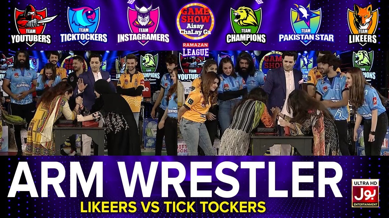Download Arm Wrestler | Game Show Aisay Chalay Ga Ramazan League | Likeers VS Tick Tockers