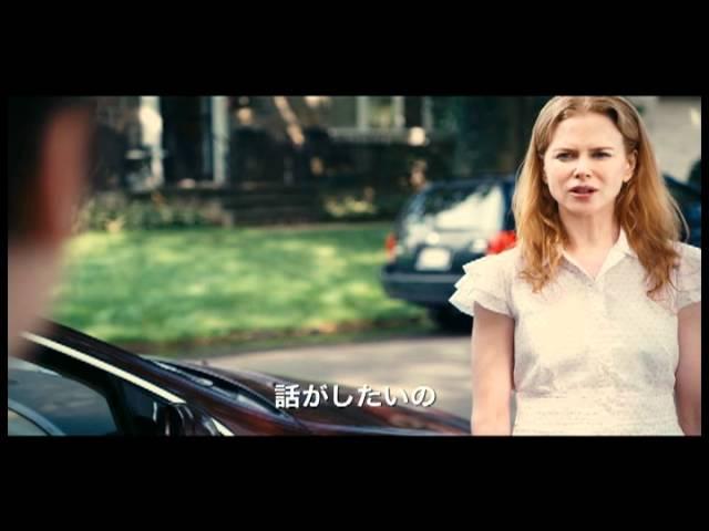 映画『ラビット・ホール』予告編
