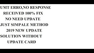 UMT Dongle smart card error solution / how to install smart card