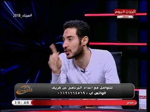 مذيع الحدث يوبخ المدعي أنه المهدي المنتظر لرفضه الرد علي سؤاله