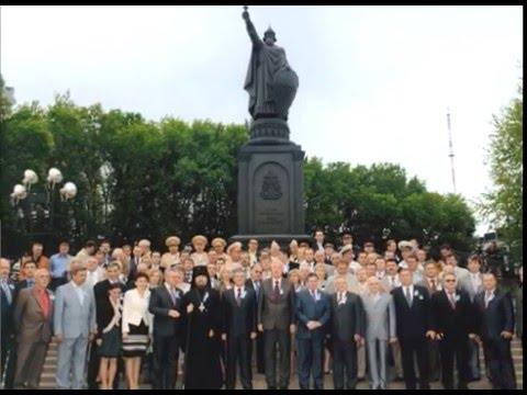 Собрание «Белгородского землячества»