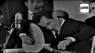 HD 🇰🇼 عزف على العود / فريد الاطرش / حفل سينما الاندلس الكويت