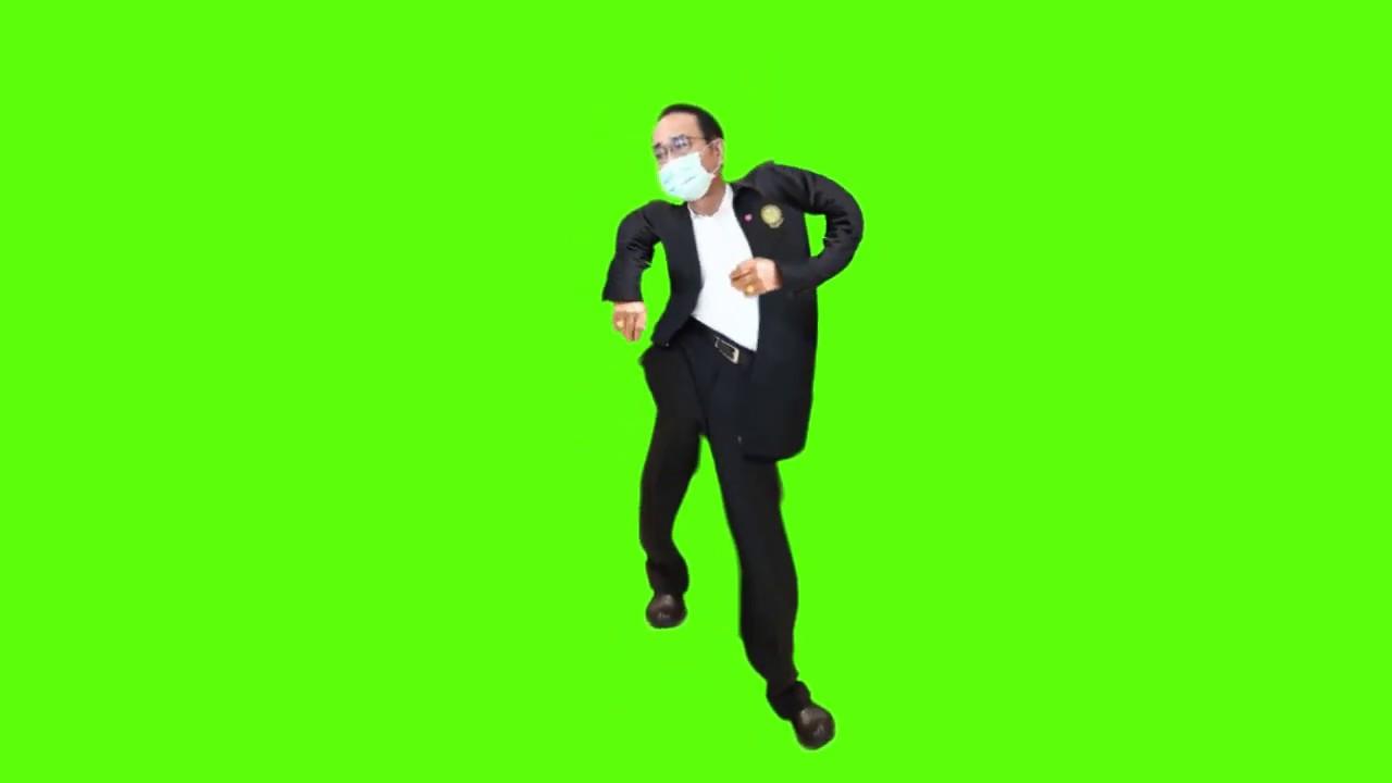 แจกลุงตู่ Noob dance Green Screen ฟรี