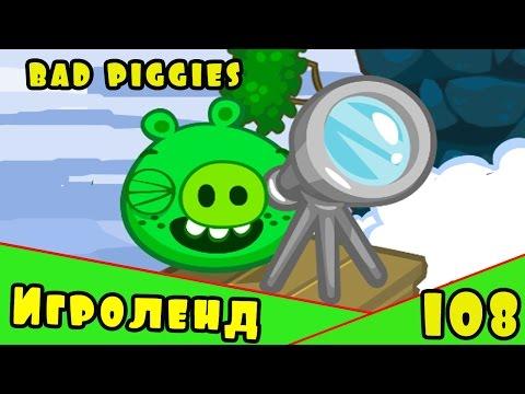 Игры для мальчиков - Игры онлайн