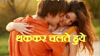 Majhi Naiyya Dhoonde Kinara | misslovemisslife | KARAOKE | WITH Hindi LYRICS
