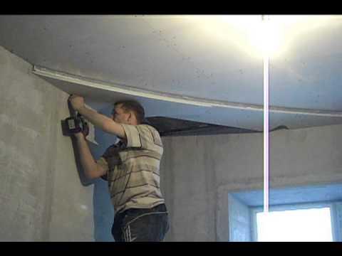 видео: Гнутые переходы уровней гипсокартонного потолка