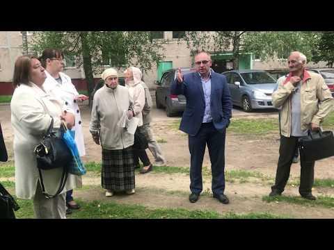 Об инвестициях в Десногорск (фрагмент встречи 01.08.2019 г.)