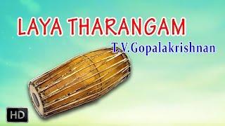 T.V.Gopalakrishnan - Mridangam - Classical Instrumental - Kande Chappu - Laya Tharangam