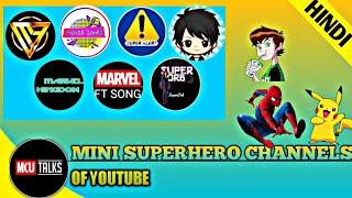 MINI SUPERHERO CHANNELS OF YOUTUBE | EXPLAINED IN HINDI BY MCU TALKS