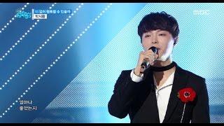 [HOT] Park Si Hwan - Gift of Love, 박시환 - 너 없이 행복할 수 있을까 Show Music core 20161203