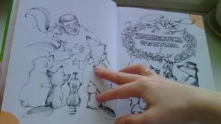 Обзор на книгу: доктор Комаровский/ заметки про вашего малыша/книга для молодых родителей часть 1
