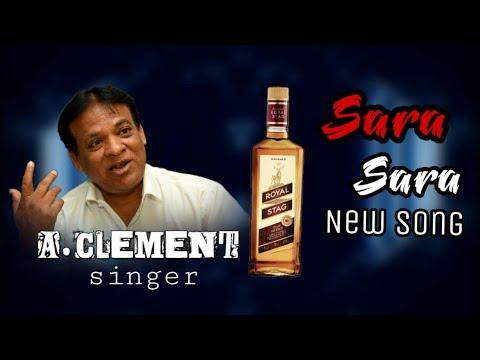 Sara Sara New Song ‖ Singer A.clement Anna ‖ Mana Telangana Folk Official
