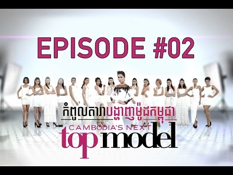 [OFFICIAL] Cambodia's Next Top Model Cycle1 Episode #2