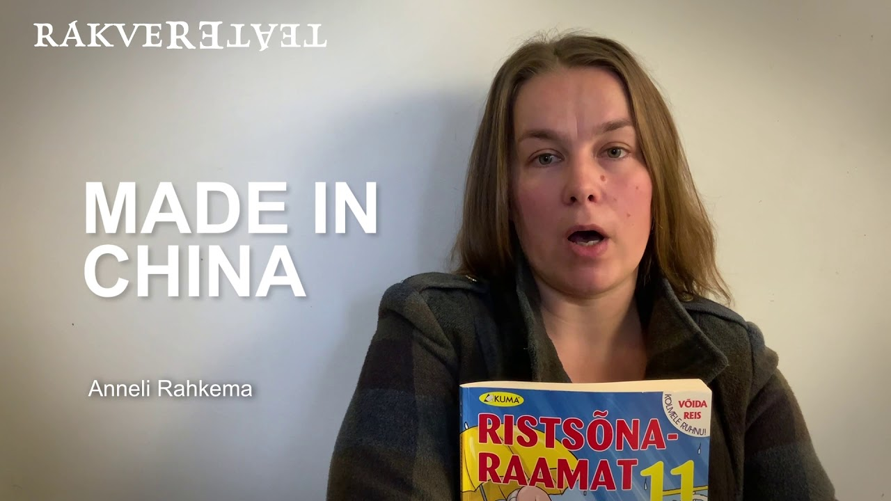 Made in China Anneli