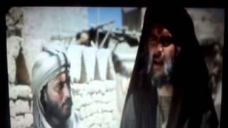 Второй праведный халиф Умар ибн аль-Хаттаб сказал ...