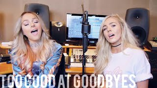Sam Smith - Too Good At Goodbyes (Emma Heesters & Samantha Harvey Cover) thumbnail
