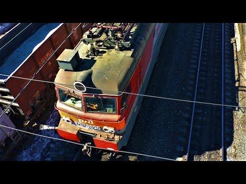 Видео про железную дорогу народ!