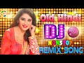 Old Hindi Songs Dj Remix Nonstop Hits || Hindi Old Is Gold Nonstop Dj Song || Old Hindi Dj Song 2020