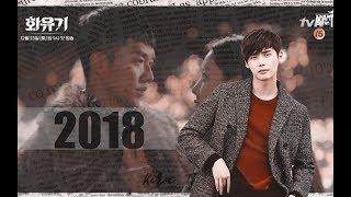 НОВИНКИ ДОРАМ ЯНВАРЬ 2018