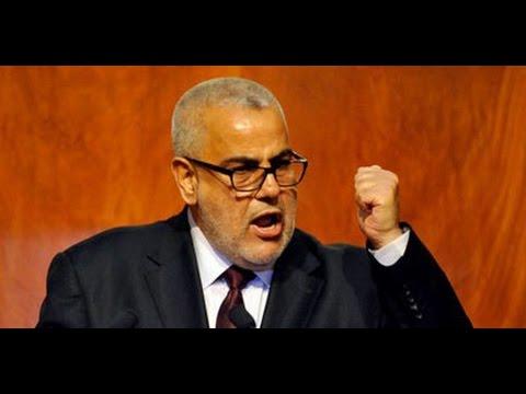Mr. Benkiran's speech about the Moroccan Sahara English Sub