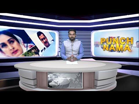ਗੁਰਪ੍ਰੀਤ ਘੁੱਗੀ ਦੇ ਦਿਲ 'ਚ ਆਮ ਆਦਮੀ ਪਾਰਟੀ ਲਈ ਦਰਦ | Punchnama |