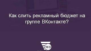 Как Спамить ВКонтакте с помощью софта VK Posting Pro