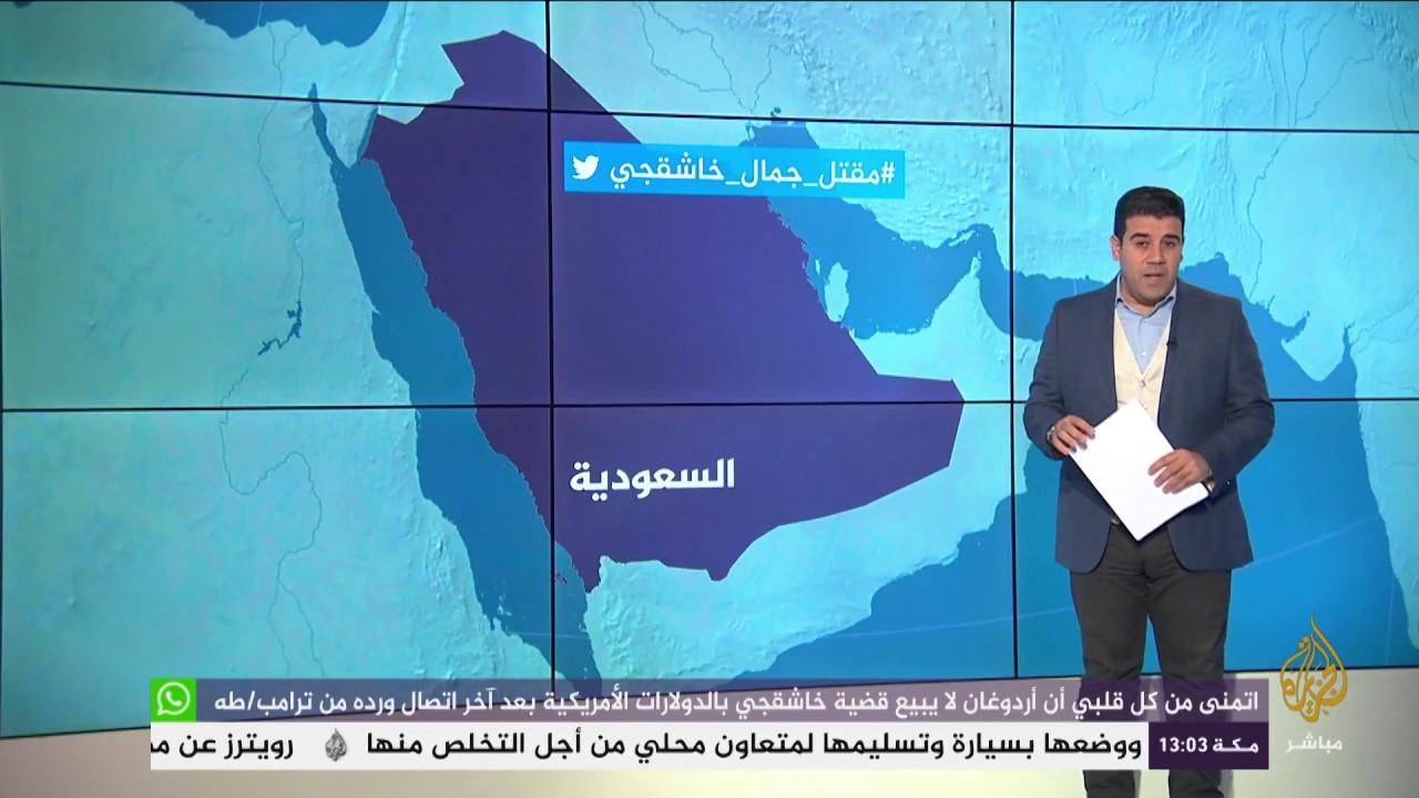 #ضاحي_خلفان : اعتراف السعودية بالقتل عمل نبيل!