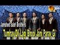 Download Tumhay Dil Lagi Bhool Jani Paray Gi | Jamshed Sabri Brothers | Qawwali MP3 song and Music Video