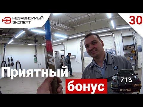 Новости - Sputnik-2