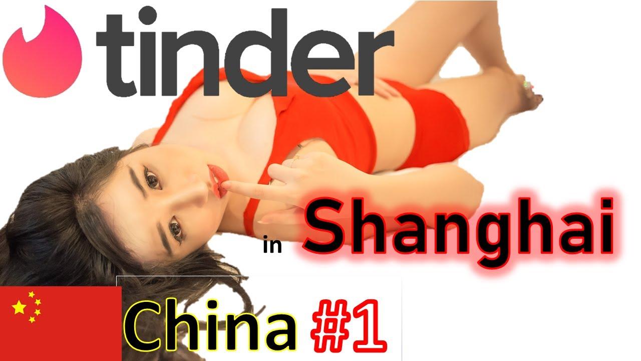 Tinder - Girls in Shanghai - Part #1 - YouTube