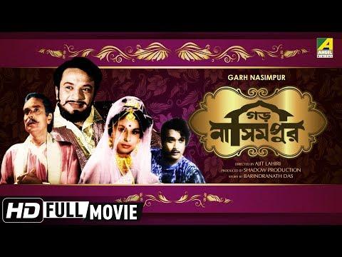 Aaja Re Deewane Lagi Dil Ki Bujhaane - Asha Bhosle - Razia Sultana from YouTube · Duration:  3 minutes 27 seconds