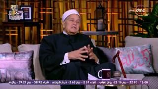 مساء dmc - الشيخ / محمود عاشور: الرسول قال أن ملك الحبشة لا يظلم عنده أحدا رغم أنه كان نصرانيا
