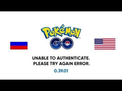 xposed pokemon не работает