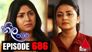 Neela Pabalu - Episode 686 | 17th February 2021 | Sirasa TV Thumbnail