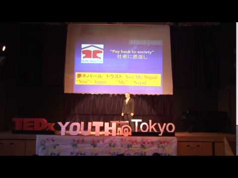 YouMe Nepal | Dinesh Ratala Joshi | TEDxYouth@Tokyo